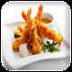 وصفات طبخ عالمية سهلة التحضير (app)