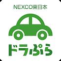 ドラぷら-ETC料金検索と渋滞予報士の渋滞予測! icon