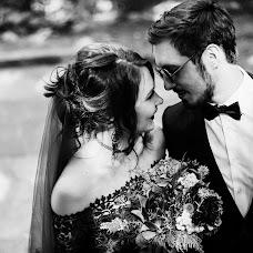 Wedding photographer Anna Bormental (AnnaBormental). Photo of 14.09.2016