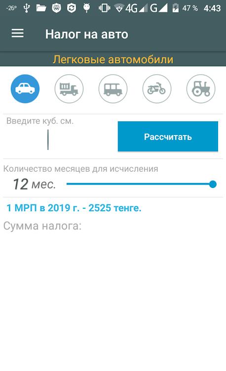 Проверка авто на залог по казахстану авто залог в спб