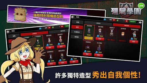 LINE u6badu5c4du5b78u5712  {cheat|hack|gameplay|apk mod|resources generator} 5