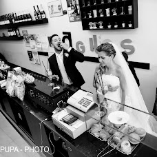 Wedding photographer Antonio Pupa (AntonioPupa). Photo of 07.12.2016