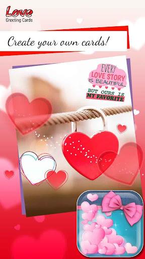 愛 賀卡 - 浪漫的 電子賀卡