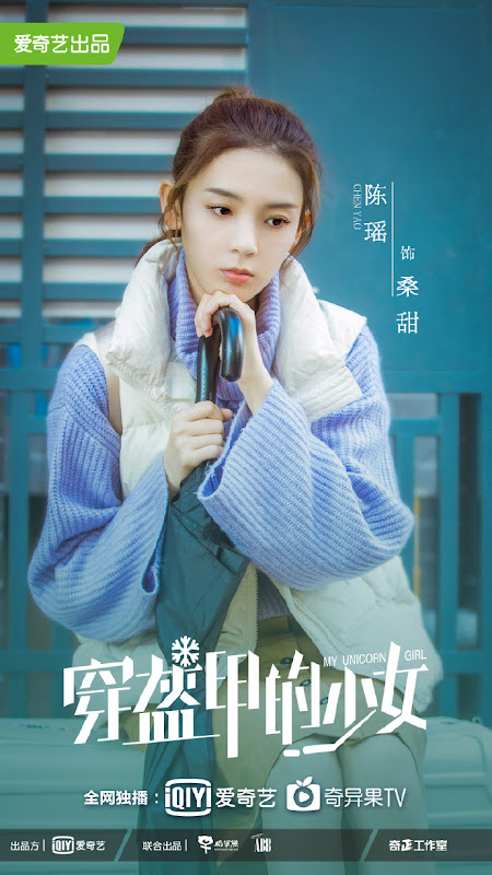 My Unicorn Girl China Web Drama