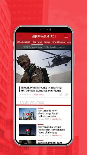 Jerusalem Post screenshots 3