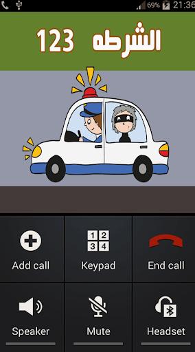 玩免費漫畫APP|下載شرطة الصغار app不用錢|硬是要APP