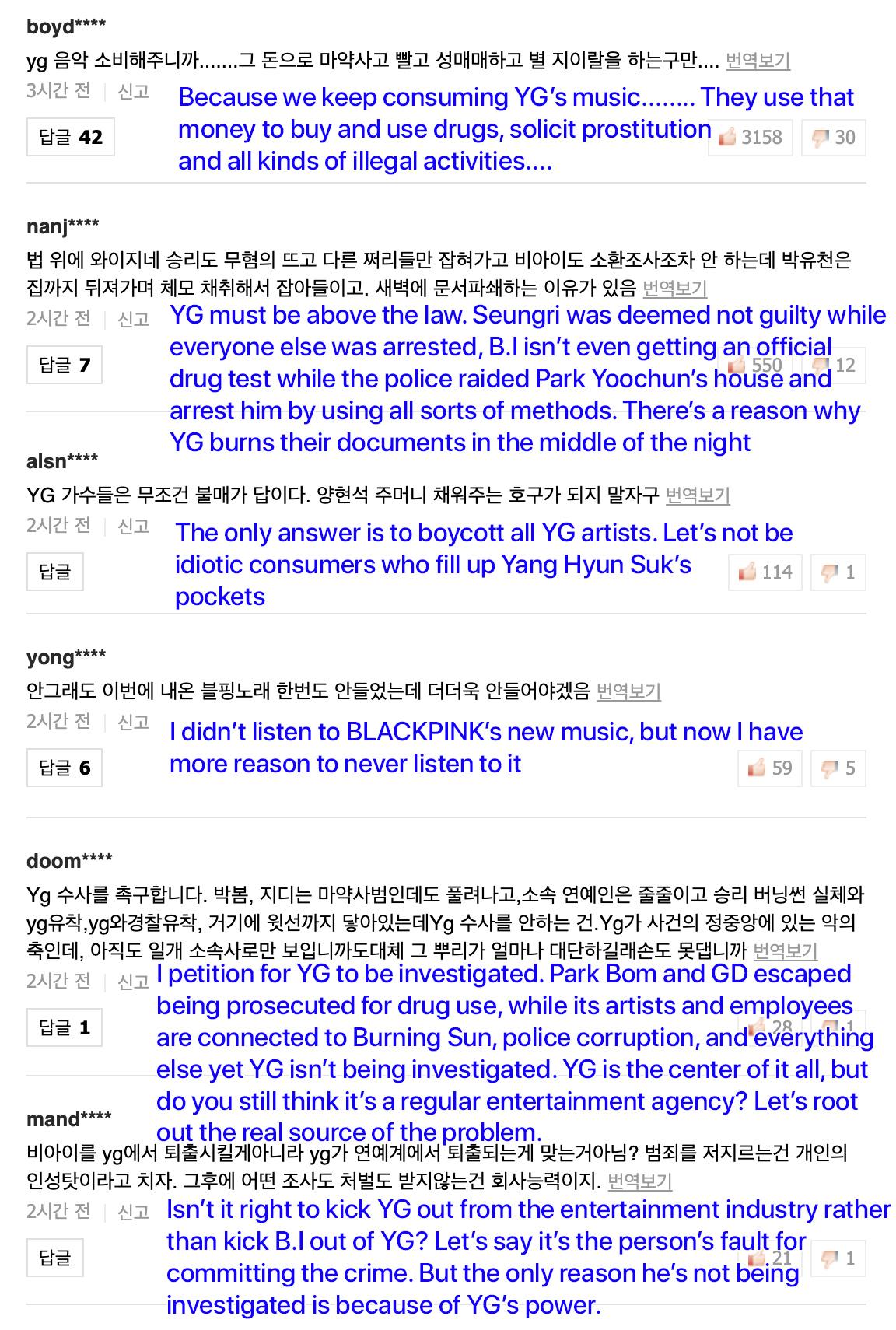 ikon bi netizen yg boycott