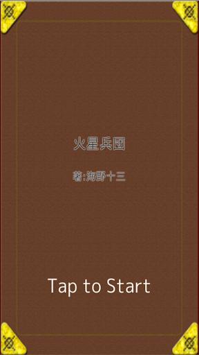 MasterPiece Kaseiheidan 1 Windows u7528 1