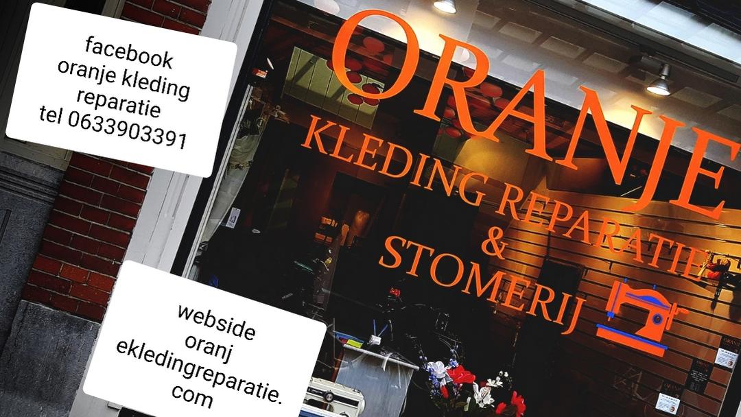 ORANJE KLEDINGREPARATIE& STOMERIJ - خدمة تعديل الملابس في Schiedam