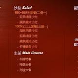 特香齋牛排西餐廳