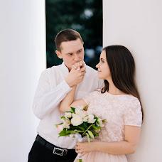 Wedding photographer Elizaveta Ulchenko (elizavetaul). Photo of 05.08.2018