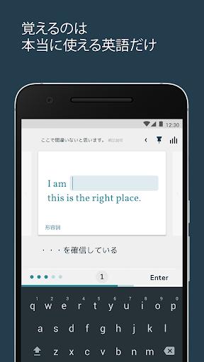 Lingvist 便利で効果的な語学アプリ