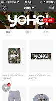 Screenshot of Yoho!Buy有货