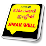 Spoken English Easy-Malayalam