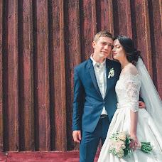 Wedding photographer Aleksandr Dyachenko (AlexUnder). Photo of 04.11.2016