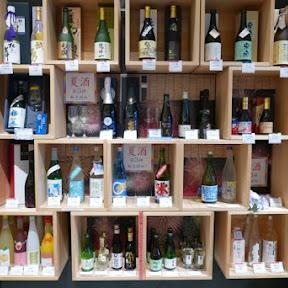 1杯100円から楽しめる日本酒のパラダイス!東京都港区西新橋の「日本の酒情報館」