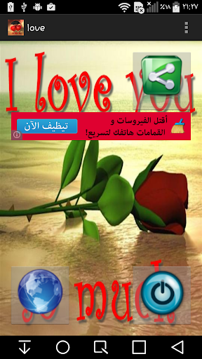 love sms images