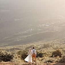 Wedding photographer Maksim Vorobev (Magsy). Photo of 08.01.2019