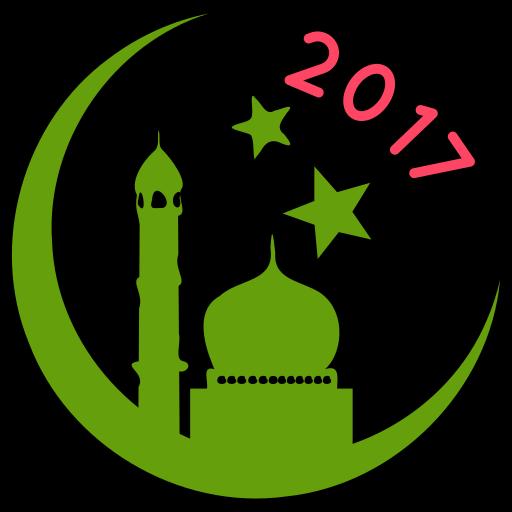 Ramzan 2017