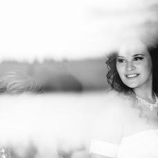 Wedding photographer Aleksandr Gadzan (gadzanphoto). Photo of 02.07.2018