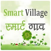 Smart Village (AMPapp)