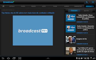 Screenshot of AE Broadcast