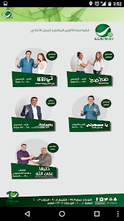 Radio Rotana Jordan- screenshot thumbnail