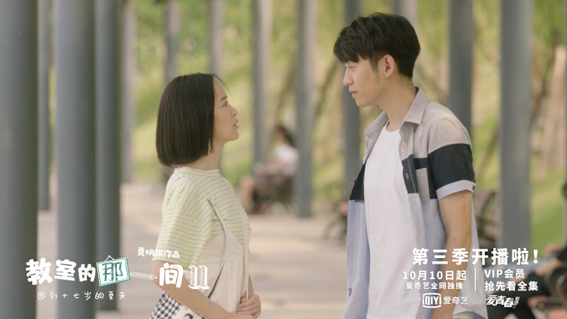 The Day I Skipped School For You Season 3 China Web Drama