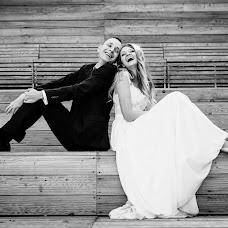 Wedding photographer Vitaliy Sapozhnikov (sapozhnikovPH). Photo of 23.04.2018