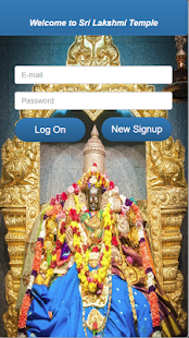 Sri Lakshmi Temple Ashland- screenshot thumbnail