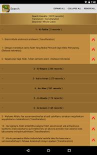 Holy Quran Free – Offline Recitation القرآن الكريم 17