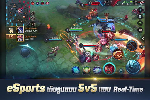 Garena RoV: Mobile MOBA 1.19.1.1 screenshots {n} 4