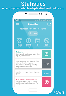 Qwit (Quit Smoking)- screenshot thumbnail