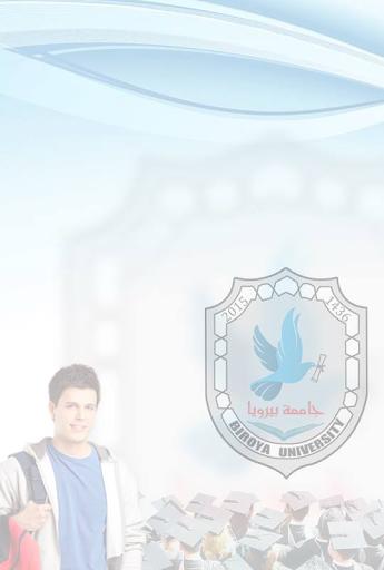 جامعة بيرويا