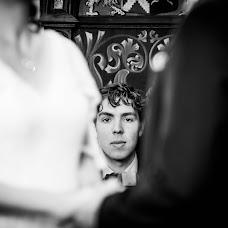 Wedding photographer Shirley Born (sjurliefotograf). Photo of 09.01.2019