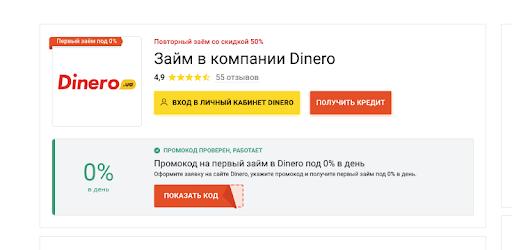 кредит наличными без справки о доходах харьков
