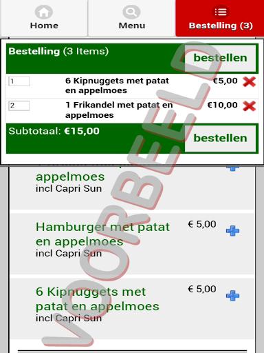 玩購物App|Zumra Apeldoorn免費|APP試玩