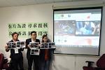 4港人菲律賓藏毒案 家屬公開呈堂片段冀林鄭關注