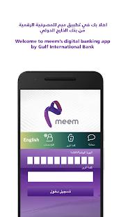 Meem - náhled