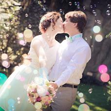 Wedding photographer Dominik Kučera (dominic). Photo of 07.09.2015