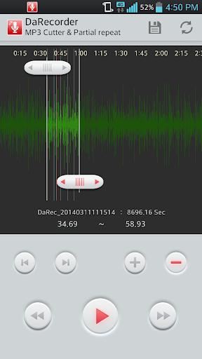 High Quality MP3 Recorder 1.10.J55N screenshots 1