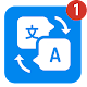 Free Translator - Translate Language & Dictionary for PC-Windows 7,8,10 and Mac
