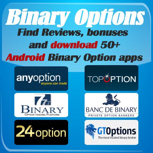 Binary options brokers biz