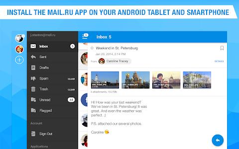 Mail.Ru - Email App v4.3.0.15294