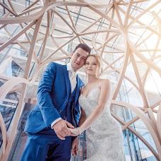 Wedding photographer Kristina Sheremet (Sheremet). Photo of 28.09.2018