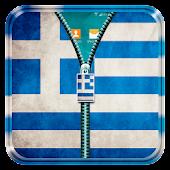 Greece Flag Zipper Lock Screen