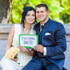 Wedding photographer Anton Shabunevich (ifotograf). Photo of 29.07.2016