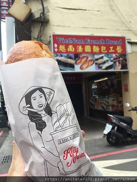 法國夾心麵包