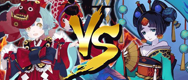 金魚姫vs椒図バナー