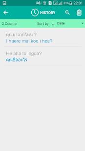 Maori Thai Translator - náhled